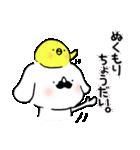 ひげわんことピョ 日常会話セット(個別スタンプ:19)