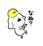 ひげわんことピョ 日常会話セット(個別スタンプ:24)