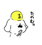 ひげわんことピョ 日常会話セット(個別スタンプ:25)