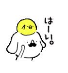 ひげわんことピョ 日常会話セット(個別スタンプ:26)