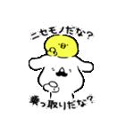 ひげわんことピョ 日常会話セット(個別スタンプ:27)