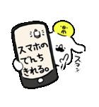 ひげわんことピョ 日常会話セット(個別スタンプ:28)