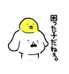 ひげわんことピョ 日常会話セット(個別スタンプ:32)
