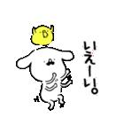 ひげわんことピョ 日常会話セット(個別スタンプ:35)