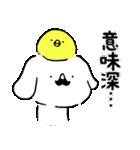 ひげわんことピョ 日常会話セット(個別スタンプ:37)