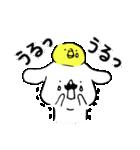 ひげわんことピョ 日常会話セット(個別スタンプ:39)