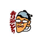 顔長おじさん(個別スタンプ:06)