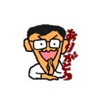 顔長おじさん(個別スタンプ:07)