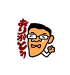 顔長おじさん(個別スタンプ:11)