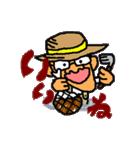 顔長おじさん(個別スタンプ:12)