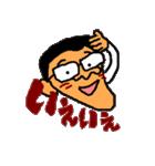 顔長おじさん(個別スタンプ:13)