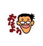 顔長おじさん(個別スタンプ:14)