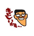 顔長おじさん(個別スタンプ:18)