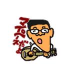顔長おじさん(個別スタンプ:24)