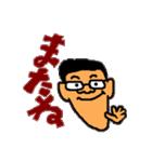 顔長おじさん(個別スタンプ:25)