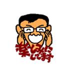顔長おじさん(個別スタンプ:29)
