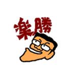 顔長おじさん(個別スタンプ:30)