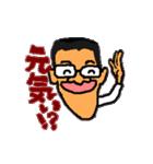 顔長おじさん(個別スタンプ:32)