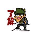 顔長おじさん(個別スタンプ:38)