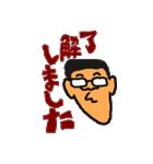 顔長おじさん(個別スタンプ:39)