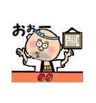 寿司Bar源太(個別スタンプ:2)