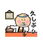 寿司Bar源太(個別スタンプ:3)