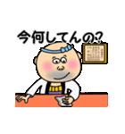 寿司Bar源太(個別スタンプ:4)