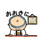 寿司Bar源太(個別スタンプ:6)