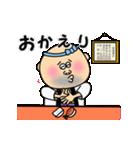 寿司Bar源太(個別スタンプ:7)