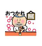 寿司Bar源太(個別スタンプ:8)