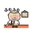 寿司Bar源太(個別スタンプ:9)