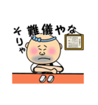 寿司Bar源太(個別スタンプ:11)