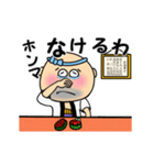 寿司Bar源太(個別スタンプ:13)