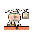 寿司Bar源太(個別スタンプ:14)