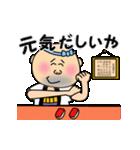 寿司Bar源太(個別スタンプ:15)