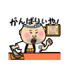 寿司Bar源太(個別スタンプ:16)