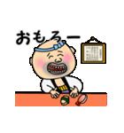 寿司Bar源太(個別スタンプ:20)