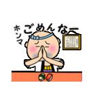寿司Bar源太(個別スタンプ:21)
