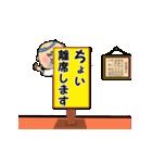 寿司Bar源太(個別スタンプ:22)