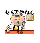 寿司Bar源太(個別スタンプ:23)
