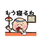 寿司Bar源太(個別スタンプ:24)