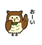 ふくろうのふーすけ★2(個別スタンプ:02)