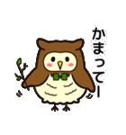 ふくろうのふーすけ★2(個別スタンプ:03)