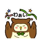 ふくろうのふーすけ★2(個別スタンプ:06)