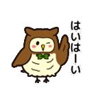 ふくろうのふーすけ★2(個別スタンプ:07)