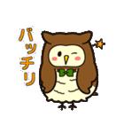 ふくろうのふーすけ★2(個別スタンプ:08)