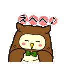 ふくろうのふーすけ★2(個別スタンプ:09)