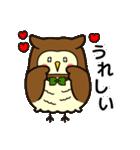 ふくろうのふーすけ★2(個別スタンプ:10)
