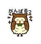 ふくろうのふーすけ★2(個別スタンプ:12)