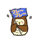 ふくろうのふーすけ★2(個別スタンプ:13)